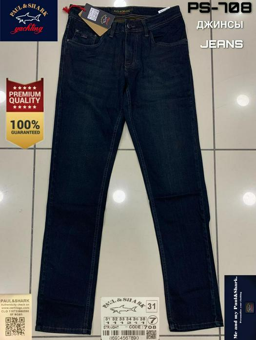 Jeans 930131