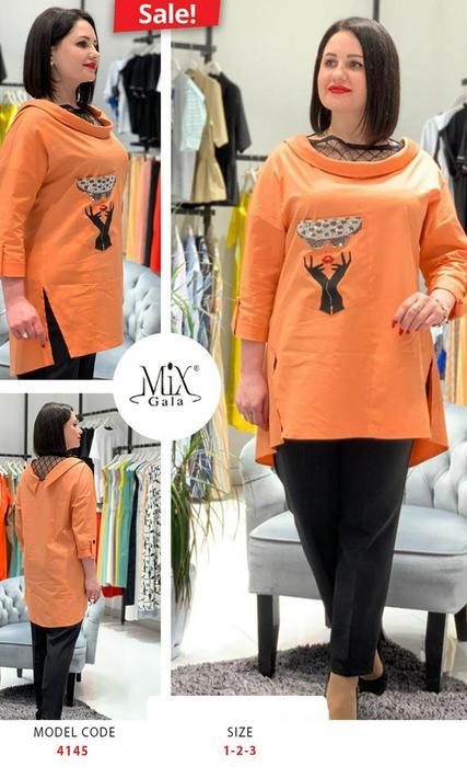 Распродажа блузки рубашки 977004